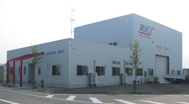 各種複合材料製品 開発・試作・製造・販売の有限会社マルセンクラフト